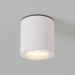 KOS LED faretto bianco IP65