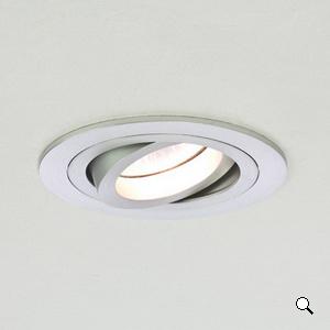 TARO round alluminio orientabile