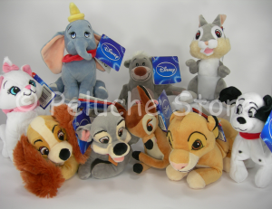 Disney Animal Friends peluche 20 cm serie 2 Vagabondo Minou Qualità Velluto