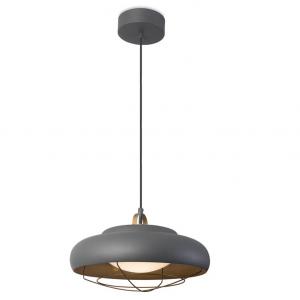 Lampadario SUGAR alluminio nero LED 26.6W