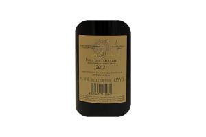 Vino Rosso sardo Barrua Isola dei Nuraghi IGT 2014