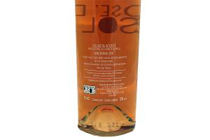 Vino Rosè sardo di Pusole Ogliastra IGT Rosato 2016