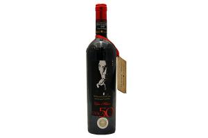 Vino rosso sardo Vasca 50 Isola dei nuraghi IGT Cantina Meloni