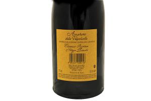 Vino Rosso amarone della valpolicella Riserva Zenato DOC 2011