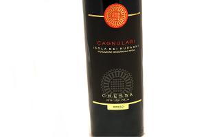 Vino Rosso Cagnulari Isola Nuraghi IGT Cantina Chessa 2016