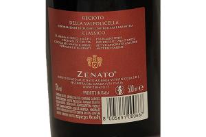 Recioto Della Valpolicella Classico Zenato DOCG 2011