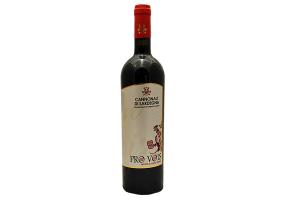 Vino Rosso sardo Pro Vois Nepente di Oliena Cannonau di Sardegna DOC 2015
