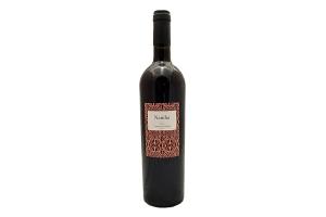 Vino Rosso Cannonau di Sardegna Doc Perdarubia Naniha 2015