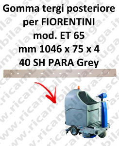 ET 65 Back Squeegee rubberfor FIORENTINI squeegee