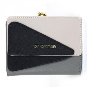 Portafogli donna Cromia LUXURY 2690594 POLVERE+BEIGE+NERO