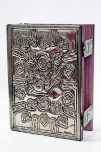 Copribibbia in argento