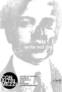 Write not die