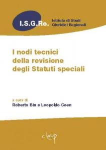 I nodi tecnici della revisione degli Statuti speciali