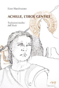 Achille, l'eroe gentile
