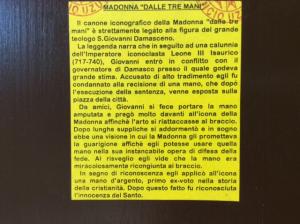"Icona bulgara dipinta ""Madonna dalle tre mani"""