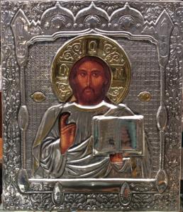 Icona Cristo in Argento sbalzato 31 x 26,5 cm