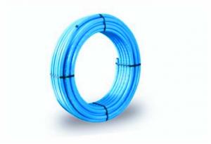 Tubo multistrato sanitario isolato GF ALUPEX azzurro 16 x 2,25 ( PREZZO AL METRO)
