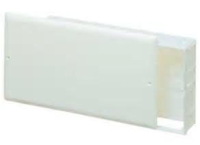 Cassetta di ispezione in plastica FAR 7425 Dimensioni: 400*250*80