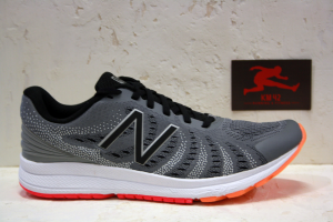 Scarpa running New Balance Fuelcore Rush V3 Donna