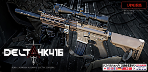 Tokyo Marui SRE Next Gen HK 416 Delta Custom