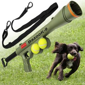 Gioco per Cani lancia palline automatico Bazooka Camon con 2 Palline sonore