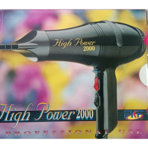 Phon high power 2000w