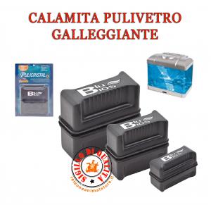 Calamita Pulisci Vetro per Acquari galleggiante Blu Bios - 3 Formati