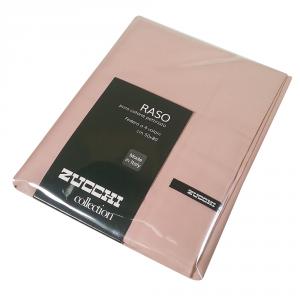 Federa 50x80 cm 100% raso di cotone Zucchi Collection - var. 1140 cipria
