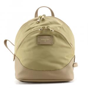 Backpack Patrizia Pepe 2V7786 A1ZL B629 Beige Nylon