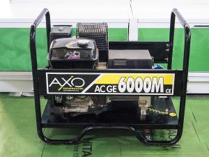 AXO ACGE 6000 M