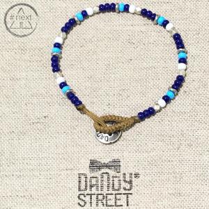 Dandy Street - Bracciale etnico perline vetro chiusura bottone. Blu