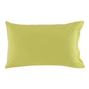 Federa 50x80 cm 100% puro cotone CLIC CLAC Zucchi - verde mela