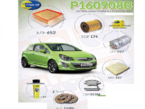 Super Kit Filtri e Freni Opel Corsa D