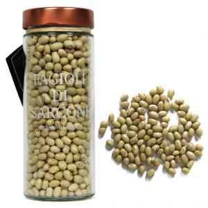 Sarconi Beans PGI (Verdolino) - 500g