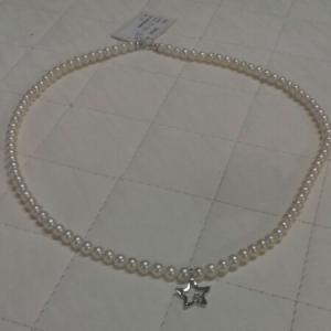 Collana donna di perle con ciondolo a cuore in oro bianco con diamante, vendita on line | GIOIELLERIA BRUNI Imperia