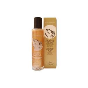 Beauty Oil 50ml