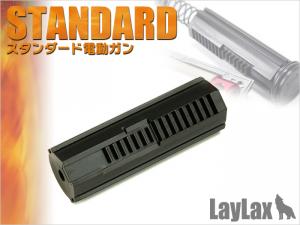 Hard Piston Standard