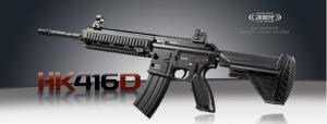 HK416D TOKYO MARUI  SHOCK AND RECOIL AEG