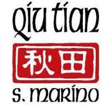 QIU TIAN - FANG XUE PILLS (ex cimifuga) PER LA DIGESTIONE