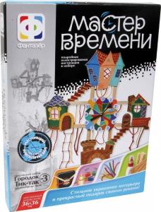 Set bricolage Orologio da muro Gioco per bambini