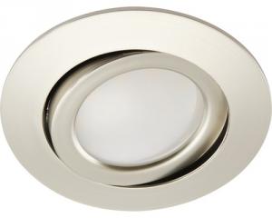 Faretto cromo satinato led 5w 220v 3.000k ip44 vetro opaco orientabile
