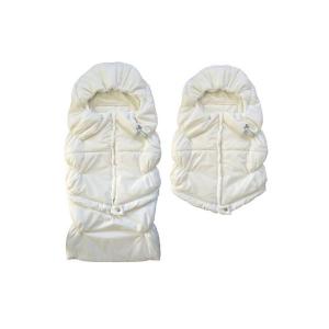 Sacco invernale passeggino Bamboom Baby Igloo Bianco Perla