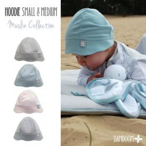 Cappellino estivo per neonato bambino Bamboom Muslin
