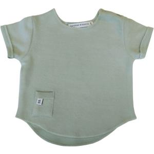 Maglietta neonato manica corta Bamboom