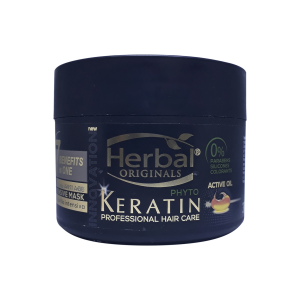 Herbal Hispania Keratin Mask 7 Benefits BB Cream Anti Ageing 300ml