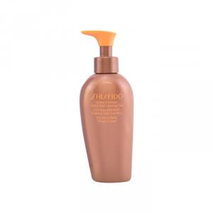 Shiseido Brillant Bronze Quick Self-Tanning Gel 150ml