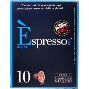 30 Capsule caffè Vergnano gusto Decaffeinato - Compatibili NESPRESSO