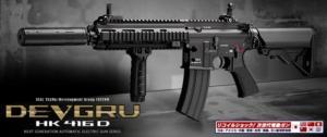 HK 416 D DEVGRU - RECOIL SHOCK - NEXT GENERATION - BLOW-BACK TOKYO MARUI