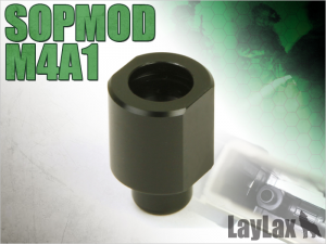 Laylax Next Generation M4 & SCAR-L Magazine Adapter