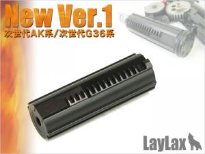 Prometheus Hard Piston for Next Generation New Ver.1 (AK74/47/102 - G36K)